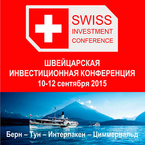 Swiss Investment Conference 2015 - Bern.