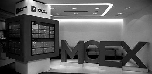 Вечерняя торговая сессия на Мсковской бирже