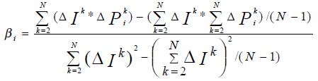Применяемая формула расчета Бета коэффициента.