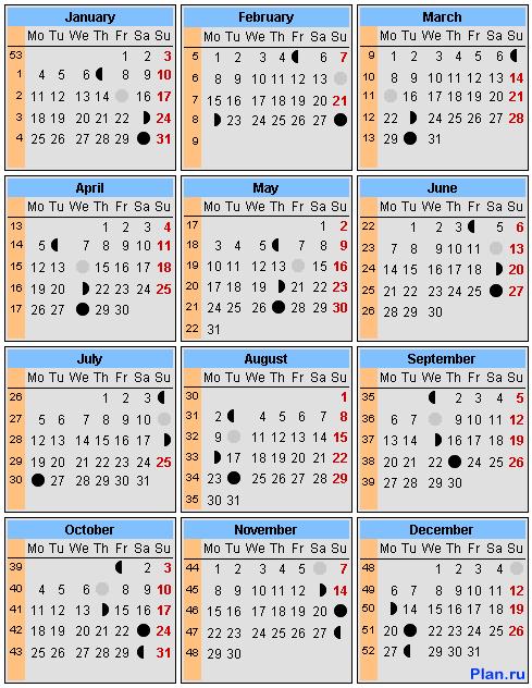 Гаджеты календарей для windows 78 скачать бесплатно