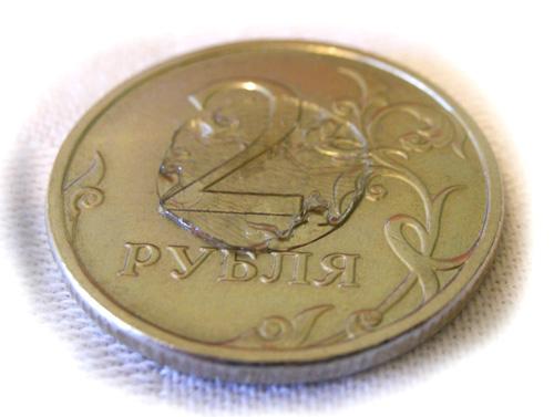 Редкая монета. 2 рубля с баком.