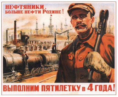 Российский мобилизационный потенциал.