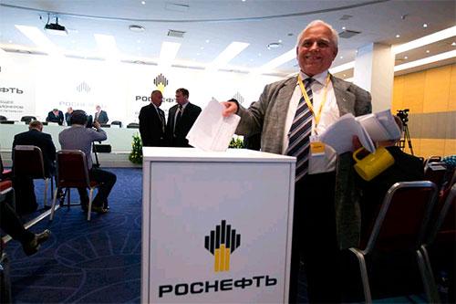 Члены совета директоров ПАО Роснефть.