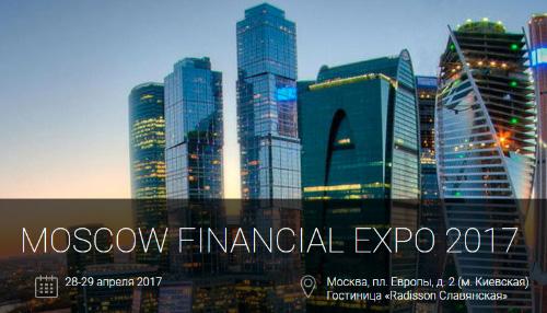 FinExpo 2017