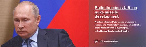 Владимир Путин угрожает США