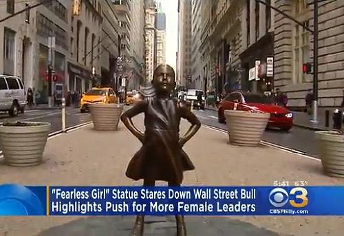 Fearless Girl (безстрашная девочка) на Wall Street