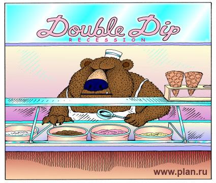 Двойная порция! Bear market.